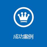 http://www.ytfanglei.com/data/images/case/20180211154243_819.png