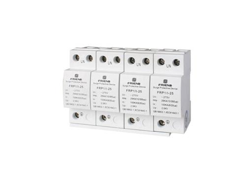 防雷接地 FRP1/I系列模块式开关型电源电涌保护器