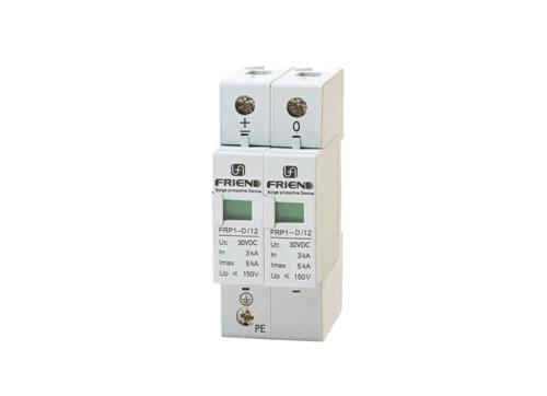 防雷接地 FRP1-D系列直流电源电涌保护器